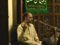**MUST WATCH** True meaning of Amar bil Maroof and Nahee az Munkar - part 2 - Agha Haider Raza - Urdu