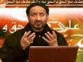 [2] How to discover mind power H.I. Syed Jan Ali Shah Kazmi - Urdu