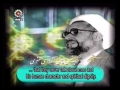Shaheed Mutahhari on Tazkiya e Nafs means Spirtual Freedom - Farsi sub English