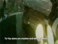 Dua Abu Hamza Thumali - Mahdi Samavati - دعاء أبي حمزة الثمالي - Arabic sub English