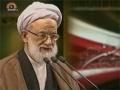 Tehran Friday Prayers 16 December  2011 - آیت للہ امامی کاشانی  - Urdu