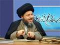 التوحيد في نهج البلاغة – السيد كمال الحيدري - Part 27 - Arabic