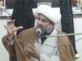 [8] H.I. Raja Nasir Abbas شناخت و معرفت کربلا Muharram 1433 - Urdu