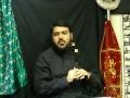 [8] Part 3 of 3 - Kullo Yumin Ashura - Molana Mehdi Shahkulahi - Muharram 1433 - English