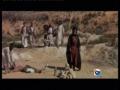 Movie - The Message - URDU - 2 of 5