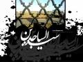 سری به این خسته بزن - حاج محمود کریمی - Farsi