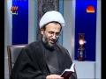 محرم و تربيت فرزند - استاد پناهیان - Muharram and Child Upbringing - Farsi