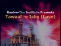 Hajj of Hazrat ABBAS -  Farsi Sub English