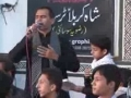 Noha Khwani - Ali Deep Rizvi - 15 Muharram 1433 - Urdu