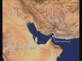 Incident between US and Iran at sea - English
