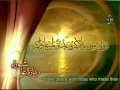 زيارة عاشوراء - بصوت حسن غفوري Ziarat Ashura - Arabic sub English