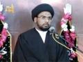 [3] Kalmat e Sajjadia (a.s) - Maulana Zaigham-ur-Rizvi - Urdu