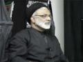 [Majlis5][Part1] Imam Sajjad (a.s) Shahadat - H.I. Muhammad Askari - Muharram 1433 - Urdu