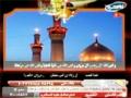زيارة عاشوراء Ziarat Ashura - Arabic sub Farsi