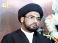 [9] Kalmat e Sajjadia (a.s) - Maulana Zaigham-ur-Rizvi - Urdu