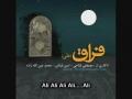 Separation from Ali -Persian sub English