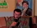 Hizbullah Great Martyrs... Hallmark of Victory: Salah Al-Din Mohammad Ghandour - Arabic sub English