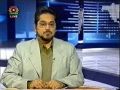 Political Analysis - Zavia-e-Nigah - 8th Feb 2008 - Urdu