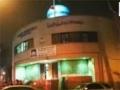 Imam Khoei islamic centre attacked in New York 2JAN2012 - Urdu