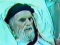 كيف صلـّى الخمينيّ صلاة الوداع Imam Khomeini Farewell Prayer - All Languages