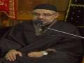 [8] Maashrati tabdili ka Ilahi Usool -  Markaz e Ahlebait, London - 4 Dec 2011 - Urdu Urdu