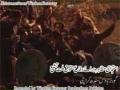 Noha By Naqi Brothers at Janaza Shaheed Askari Raza - Sindh Governor House Karachi - Urdu