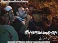 Noha Khwani at Janaza Shaheed Askari Raza - Sindh Governor House Karachi - Urdu