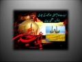 Ladies Majlis Mohtarma Uzma Zaidi Ziarat e Imam Hussain oar Zahoor Ki Tayari - Urdu