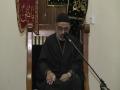 [4] Maashrati tabdili ka Ilahi Usool - Markaz e Ahlebait, London - 30 Nov 2011 - Urdu