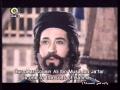 [Series] Wilayat-E-Ishq - Episode 28 (complete) - Farsi sub English