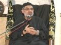 [Clip] شھدا کے جنازے عظمت سے اٹھائیں - H.I. Ali Murtaza Zaidi - Urdu