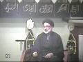 [1/11] Insan key zindagee per gunahon kay asraat - H.I. Askari - Urdu