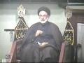 [5/11] Insan key zindagee per gunahon kay asraat - H.I. Askari - Urdu