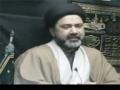 Imam Zamana a.s - Urdu - 12/01/2012