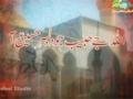 Allah(jj) je Habib - by Shadman Raza 2012 - Sindhi