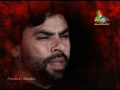 Sehra Lahoo Lahoo Hay - by Shadman Raza 2012 - Urdu - 1_39072