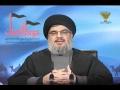 كلمة الأمين العام في ذكرى أربعين الإمام الحسين ع Jan 13, 2012 - Arabic
