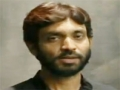 Bano Tadap Rahi Hai - Syed Ali Hyder Abedi Urdu