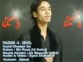 Kund Khanjar Se - Syed Ali Meesum Abedi Urdu