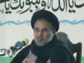 H.I. Hassan Zafar Naqvi 25th Muharram Shakrial Rawalpindi - Urdu