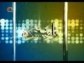 [13 Jan 2012] موضوع : ایرانی سائنسدانوں کی ٹارگٹ کلنگ کے محرکات - Political Anal