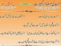 Mout ki Marhalawar tafsilaat 02 BY Dr. Syed Abid Hussain Zaidi Urdu