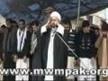 Namaz During Chehlum procession - Speech H.I. Amin Shahidi - Urdu
