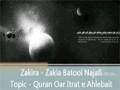 Ladies Majlis Mohtarma Zakia Batool Najafi Quran or Itrat e Ahlebait 02 - Urdu