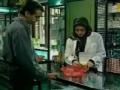[16] میراث Meeraas - Drama Serial - Urdu