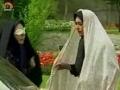 [17] میراث Meeraas - Drama Serial - Urdu