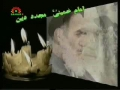 Imam Khomeini thoughts - Wilayat-e-Faqeeh is continuation of Wilayat-e-Aimmah - URDU