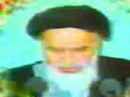 Imam Khomeini thoughts - Political and Social Justice - Part1 - URDU