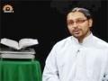 [6] روشن راہیں - Luminous Paths - Urdu