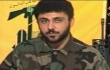 Hizbullah Great Martyrs... Hallmark of Victory: Ali Saleh - Arabic sub English